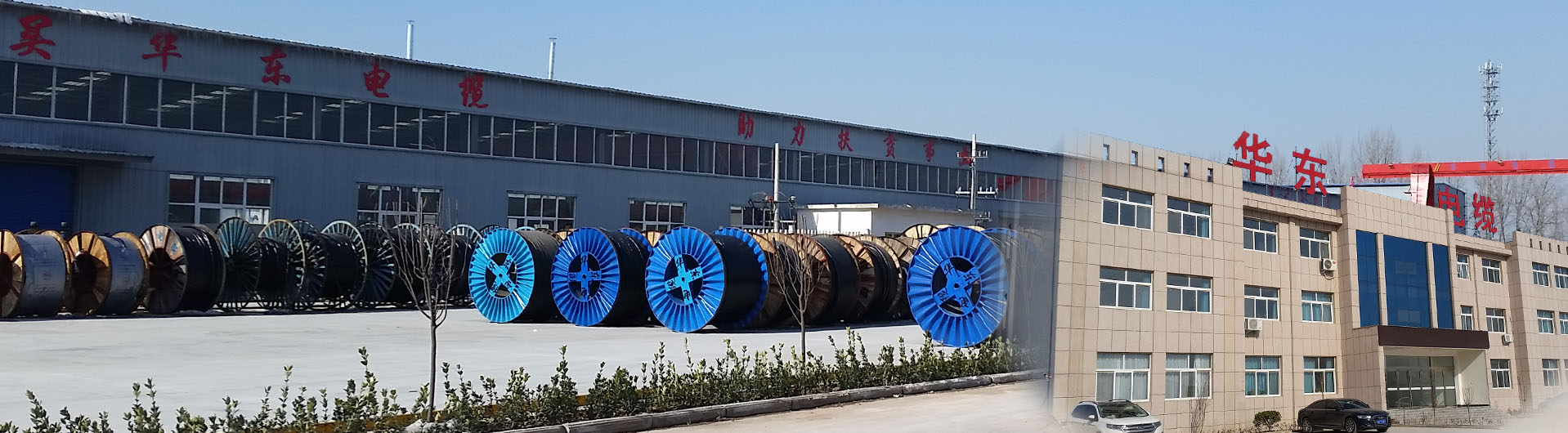 Huadong 25mm armoured cable factory workshop
