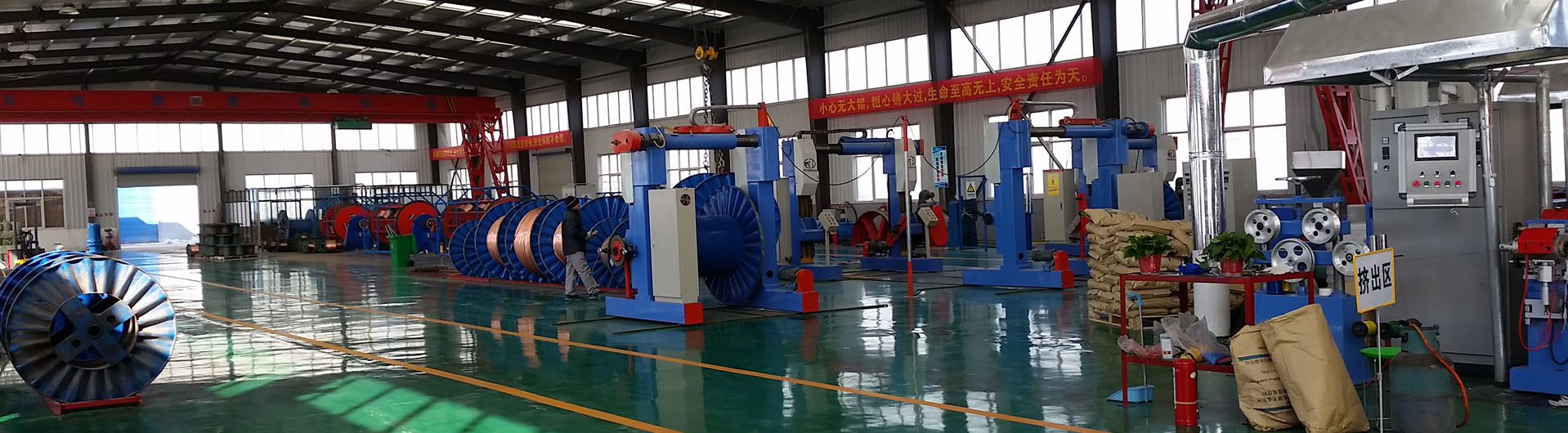 Huadong 25 mm armoured cable  workshop