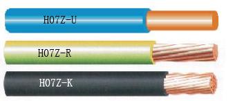 1.5 mm2 h07z k 450 750 V